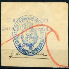 Sellos: ESPAÑA. FISCALES DE ÁFRICA ESPAÑOLA. CATÁLOGO GÁLVEZ DE 1923 Nº50. Lote 148897798
