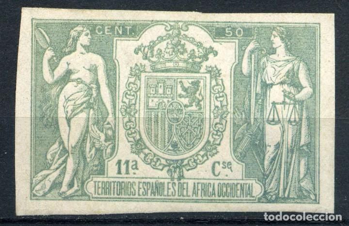 ESPAÑA. FISCALES DE ÁFRICA ESPAÑOLA. CATÁLOGO GÁLVEZ DE 1923 Nº54 (Sellos - España - Guerra Civil - Viñetas - Nuevos)