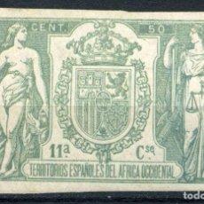 Sellos: ESPAÑA. FISCALES DE ÁFRICA ESPAÑOLA. CATÁLOGO GÁLVEZ DE 1923 Nº54. Lote 148898906