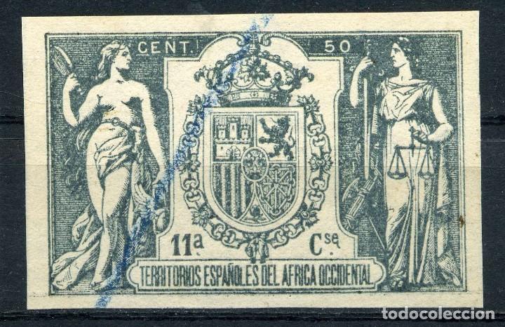 ESPAÑA. FISCALES DE ÁFRICA ESPAÑOLA. CATÁLOGO GÁLVEZ DE 1923 Nº66 (Sellos - España - Guerra Civil - Viñetas - Usados)