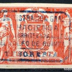 Sellos: ESPAÑA. FISCALES DE ÁFRICA ESPAÑOLA. CATÁLOGO GÁLVEZ DE 1923 Nº65. CON SOBRECARGA NO RESEÑADA. Lote 148899570