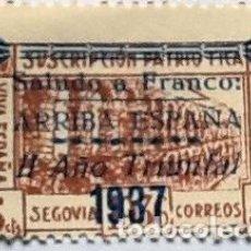 Sellos: EMISIÓN LOCAL DE SEGOVIA DE 1936 CON SOBRECARGA: SALUDOS A FRANCO ARRIBA ESPAÑA II AÑO TRIUNFAL3. Lote 148967150