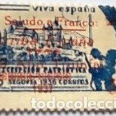 Sellos: EMISIÓN LOCAL DE SEGOVIA DE 1936 CON SOBRECARGA: SALUDOS A FRANCO ARRIBA ESPAÑA II AÑO TRIUNFAL3. Lote 148967582