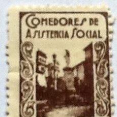Sellos: COMEDORES DE ASISTENCIA SOCIAL, LA PALMA DEL CONDADO. NUEVO.. Lote 148971458