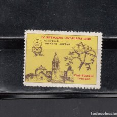 Sellos: IV SEMANA CATALANA. FILATELIA JUVENIL. TORDERA. Lote 149562130