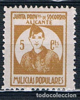 GUERRA CIVIL SELLO LOCAL ALICANTE MILICIAS POPULARES JUNTA PROVINCIAL DE SOCORROS 5 CTS. * 005ENE19 (Sellos - España - Guerra Civil - Locales - Nuevos)