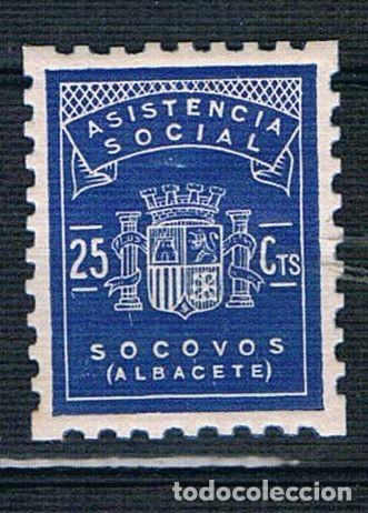 GUERRA CIVIL SELLO LOCAL ASISTENCIA SOCIAL SOCOVOS ALBACETE 25 CTS. * 005ENE19 (Sellos - España - Guerra Civil - Locales - Nuevos)