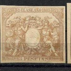 Sellos: VIÑETA, SELLO FISCAL, ALFONSO XII, 1885, 3 VALORES. Lote 149698162