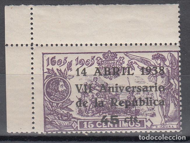 ESPAÑA, 1938 EDIFIL Nº 755 /**/, IMAGEN DESPLAZADA, (Sellos - España - Guerra Civil - De 1.936 a 1.939 - Nuevos)