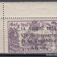Sellos: ESPAÑA, 1938 EDIFIL Nº 755 /**/, IMAGEN DESPLAZADA, . Lote 149713358