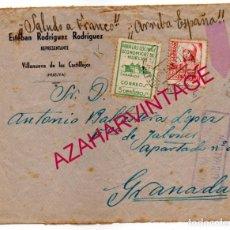 Sellos: VILLANUEVA DE LOS CASTILLEJOS,HUELVA,1937, FRONTAL MEMBRETE ESTEBAN RODRIGUEZ,CENSURA GIBRALEON. Lote 149800230