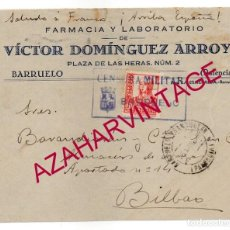 Sellos: BARRUELO, PALENCIA,1938, FRONTAL MEMBRETE FARMACIA VICTOR DOMINGUEZ , CENSURA BARRUELO, MUY RARA. Lote 149800386