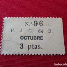 Sellos: BARCELONA. POLO JOCKEY CLUB DE BARCELONA. 3 PESETAS. CUOTA. AÑOS 30. Lote 149954402