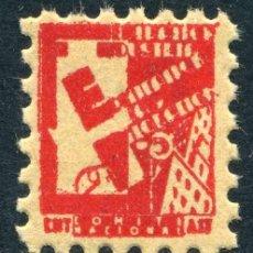 Sellos: ESPAÑA. GUERRA CIVIL. CNT-AIT EDIFICACIÓN Y DECORACIÓN. EDIFIL 1799. Lote 149965142
