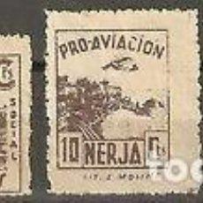 Sellos: LOTE DE SELLOS GUERRA CIVIL NERJA PRO AVIACIÓN. Lote 149965418