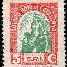 Sellos: RARA VIÑETA GUERRA CIVIL SOCORRO ROJO INTERNACIONAL. 1936 CATALUÑA.. Lote 150200430