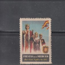 Sellos: FIESTAS DE LA MERCED. BARCELONA. Lote 150283138