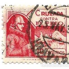 Sellos: CRUZADA CONTRA EL FRÍO.. Lote 150479326