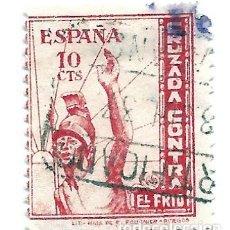 Sellos: CRUZADA CONTRA EL FRÍO.. Lote 150479358
