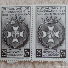 Sellos: 2 SELLOS MUTUALIDAD DE FUNCIONARIOS DIRECCIÓN GENERAL DE SANIDAD. Lote 150609269
