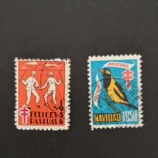 Sellos: ESPAÑA PRO TUBERCULOSOS NAVIDAD 1956 1958. Lote 150651790