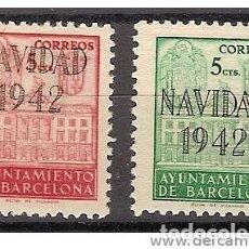 Sellos: SELLO USADO DE ESPAÑA, BARCELONA EDIFIL 40/ 41. Lote 150727146