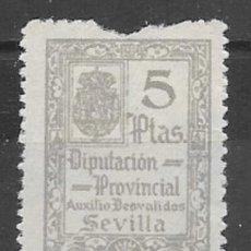 Sellos: SEVILLA. EDIFIL NUM. 56*. Lote 150809606