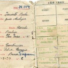 Sellos: ESPAÑA GUERRA CIVIL. BADAJOZ. CARNET C.N.S. 1940 CON 8 SELLOS DE COTIZACIÓN SIN CATALOGAR. VARIANTES. Lote 150827846