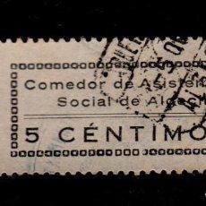 Sellos: A3-13 VIÑETA GUERRA CIVIL ALGECIRAS COMEDOR DE ASISTENCIA SOCIAL - 5C. NEGRO FESOFI Nº 3,. Lote 150849690