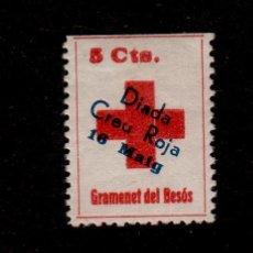 Sellos: CL4-11-02-3 GUERRA CIVIL VIÑETA DE GRAMENET DE BESOS (BARCELONA) DIADA DE LA CREU ROJA 5 CTS. FESOF. Lote 151013664