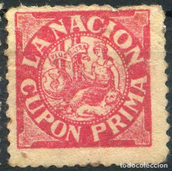 ESPAÑA. CUPONES. AHORRO - PRIMA. LA ACCIÓN - CUPÓN PRIMA (Sellos - España - Guerra Civil - Viñetas - Nuevos)