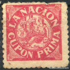 Sellos: ESPAÑA. CUPONES. AHORRO - PRIMA. LA ACCIÓN - CUPÓN PRIMA. Lote 151098958