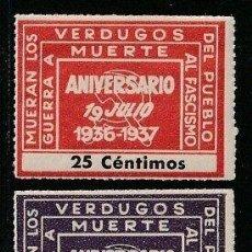 Sellos: LOTE VIÑETAS POLÍTICAS MUERTE AL FASCISMO GUERRA CIVIL 25 Y 50 CENTIMOS. ALTO VALOR CATÁLOGO. .. Lote 151201674