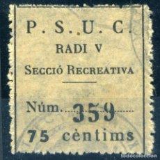 Sellos: ESPAÑA. GUERRA CIVIL. SELLO LOCAL REPUBLICANO DE BARCELONA. EDIFIL Nº62. Lote 151208674