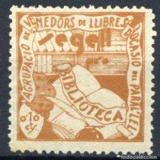 Sellos: ESPAÑA. GUERRA CIVIL. SELLO LOCAL REPUBLICANO DE BARCELONA. EDIFIL Nº4A. SEPIA AMARILLO. Lote 151210802
