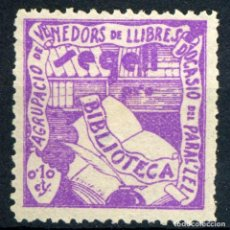 Sellos: ESPAÑA. GUERRA CIVIL. SELLO LOCAL REPUBLICANO DE BARCELONA. EDIFIL Nº7. Lote 151211146