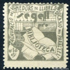 Sellos: ESPAÑA. GUERRA CIVIL. SELLO LOCAL REPUBLICANO DE BARCELONA. EDIFIL Nº8. Lote 151211242