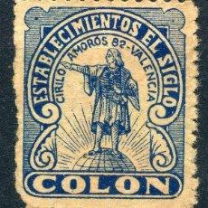 Sellos: ESPAÑA. CUPÓN. ESTABLECIMIENTOS EL SIGLO - VALENCIA. Lote 151233882