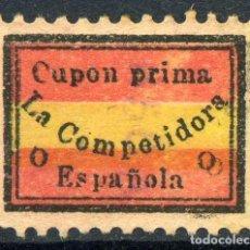 Sellos: ESPAÑA. CUPÓN PRIMA. LA COMPETIDORA ESPAÑOLA. Lote 151234098