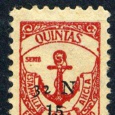 Sellos: ESPAÑA. CUPÓN. ESTAMPILLA ANCLA 1904. Lote 151234314