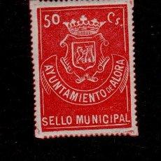 Sellos: A3-13 GUERRA CIVIL AYUNTAMIENTO DE ALORA (MALAGA) SELLO MUNICIPAL 50 CTS ROJO. Lote 151313962