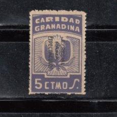 Timbres: CARIDAD GRANADINA. 5 CTS.SOBRECARGA ESPECIAL PARA ESPECTÁCULOS. Lote 151368614