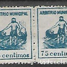 Sellos: PAREJA DE ARBITRIO MUNICIPAL DE CÁDIZ, . Lote 151370894
