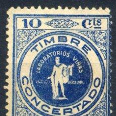 Sellos: ESPAÑA. TIMBRE CONCERTADO. LABORATORIOS VIÑAS (BARCELONA). ESPECIAL. Lote 151371714