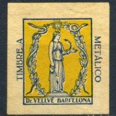 Sellos: ESPAÑA. BARCELONA. TIMBRE A METÁLICO. DR. VELLVÉ - BARCELONA. Lote 151375558