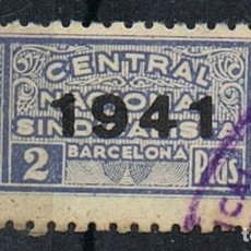 Sellos: 0685. SELLO VIÑETA C.N.S. CENTRAL NACIONAL SINDICALISTA 2 PTS BARCELONA, GUERRA CIVIL º. Lote 151411962