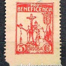 Sellos: CORDOBA, PRO BENEFICENCIA (CRISTO DE LOS FAROLES), USADO BORDE INFERIOR DE LA HOJA. Lote 151417482
