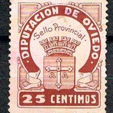 Sellos: OVIEDO, DIPUTACIÓN SELLO PROVINCIAL, ESCUDO, SIN GOMA. Lote 198686742