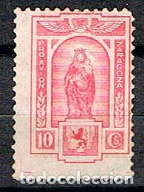 ZARAGOPZA, LA VIRGEN DEL PILAR, SIN GOMA (Sellos - España - Guerra Civil - Beneficencia)