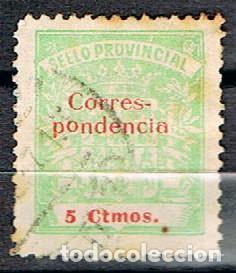 CADIZ, SELLO PROVINCIAL HABILITADO PARA CORREO, 5 CENTIMOS (Sellos - España - Guerra Civil - De 1.936 a 1.939 - Usados)